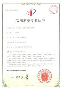 innovation-patent-1